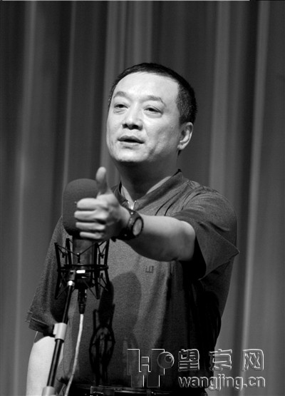 我国著名相声演员王平猝死