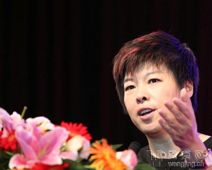 北京和美妇儿医院参加《美丽中国幸福家庭首