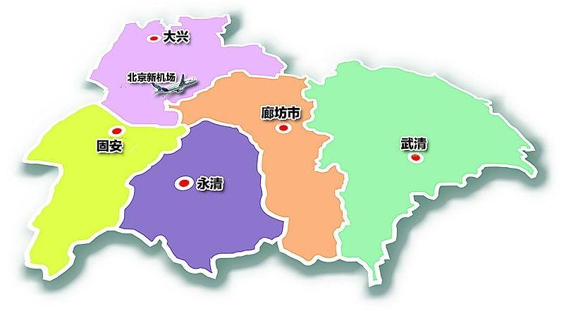学者建议京津冀以北京新机场为核心共建京畿新区图片
