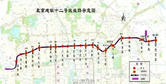 东坝地区3条地铁线路大汇总图片