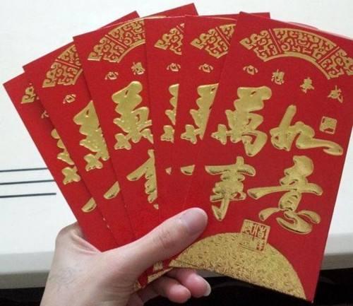 这一次小编直接来点简单粗暴的,为邻友们申请了多份现金红包做奖励哟!图片